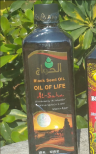Oil of Life Black Seed Oil | WeBuyBlack.com